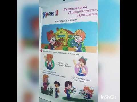 200 ifadə - Rus dili - Azərbaycan dili