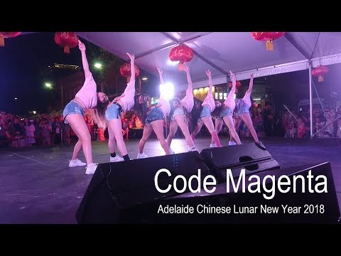 Adelaide Chinese Lunar New Year Street Party 2018 | Code Magenta