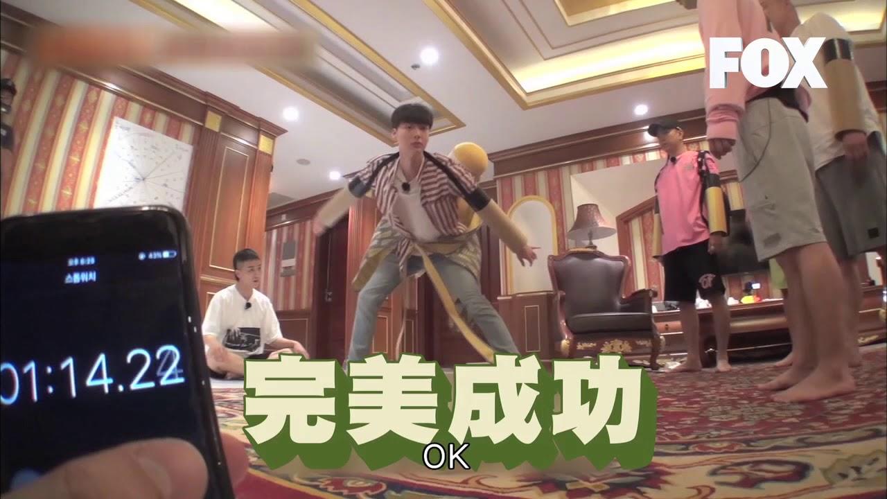 新西遊記4 韓國民間傳說宋神指事件始末-4 - YouTube