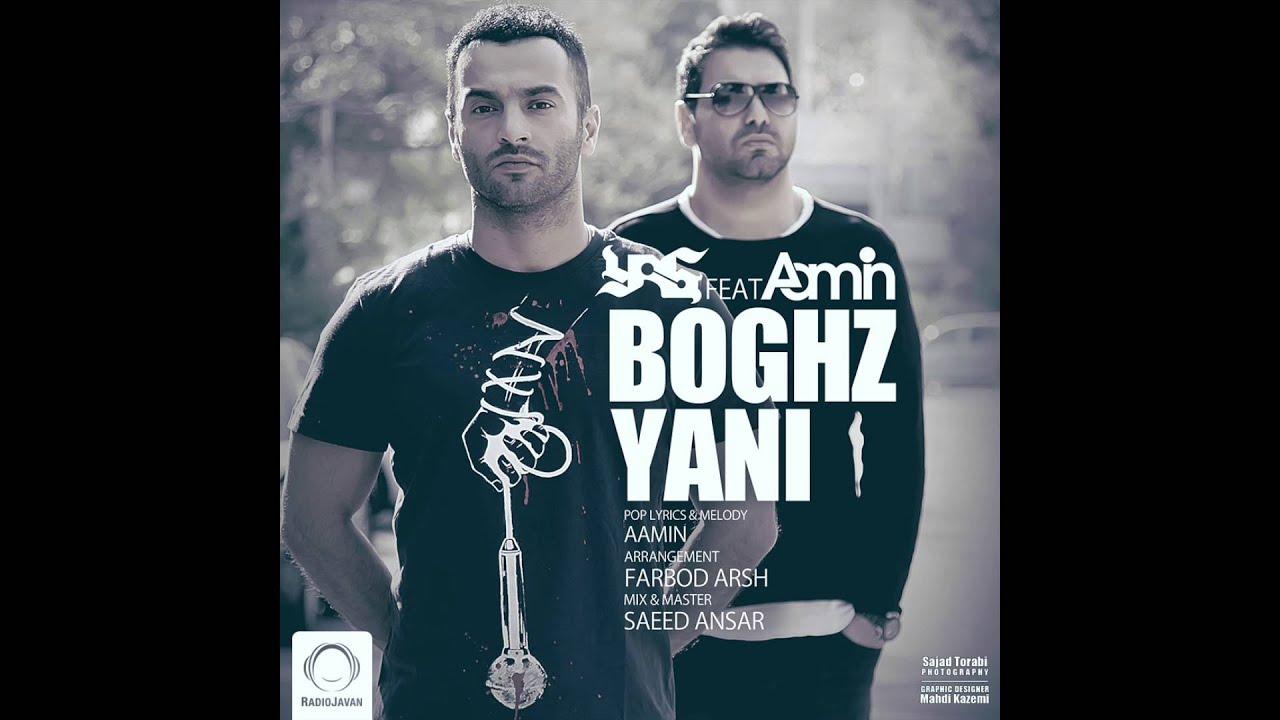 yas-boghz-yani-ft-aamin-official-audio-radio-javan