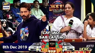 Jeeto Pakistan | 8th December 2019 | ARY Digital Show