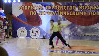 Мальцев Коля - Ньоне Роксена 1 место Акробатический рок-н-ролл