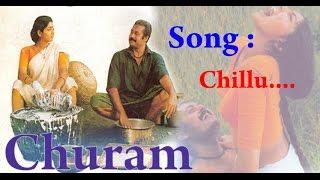 Churam | Chillu Vilakkumayi | K.J Yesudas