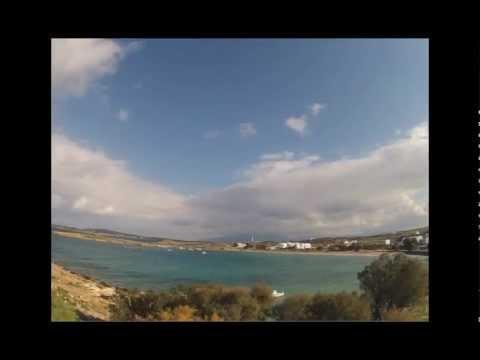 Agii Anargyri Beach