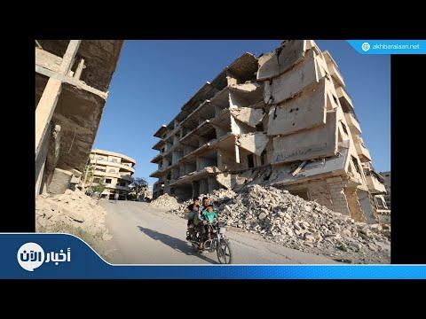 خطة أمريكية جديدة لإخراج إيران من سوريا  - نشر قبل 56 دقيقة