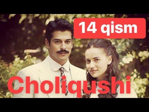 14 Choliqushi uzbek tilida HD (turk seriali) 14-qism /// Чоликуши узбек тилида 14 кисим турк сериали