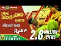 Kempanagadi Driver || Folk Songs || kannada Janapad Songs