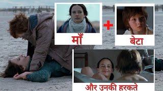 Prometheus full movie hindi ( explained ) | Part-1 | INDIA'S FACTZ