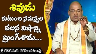 DId Lord Shiva Take The Poison because of Family Problems? || Witty poem by Sri Garikapati