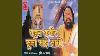 Man Na Rangaye Jogi Kapada Rangaye