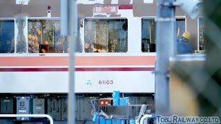 【野岩鉄道 6050系 パテ埋め】 61103F 塗装の下準備 南栗橋車両管区の様子 2020.1.31