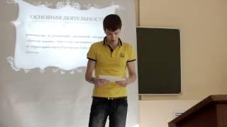 Проектное обучение 2.0