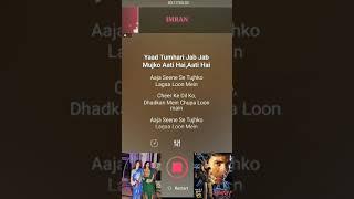 Paas Bulati Hai Full Video Karaoke Song