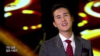 한국인이면 누구나 좋아하는 트로트 명곡 20곡 1시간 …