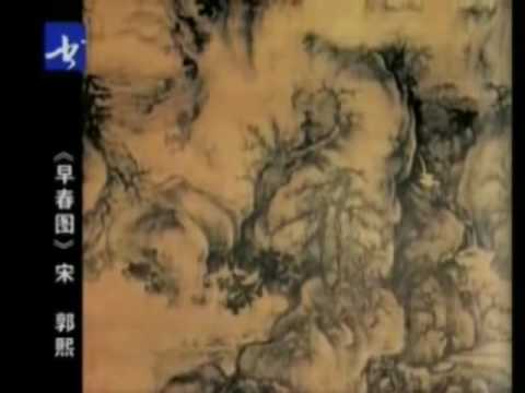 Sumi-e Landscape Chinese Painting (Part 3)