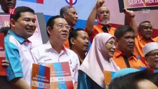 pkr dap and amanah signed pakatan harapan political agreement