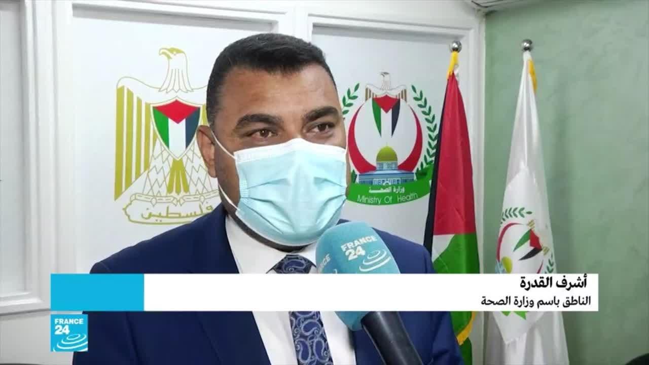 موجة جديدة من الإصابات بفيروس كورونا تجتاح قطاع غزة  - نشر قبل 4 ساعة