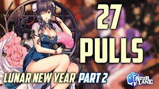 Azur Lane [EN] - 27 Wisdom Cubes for Lunar New Year Part 2!