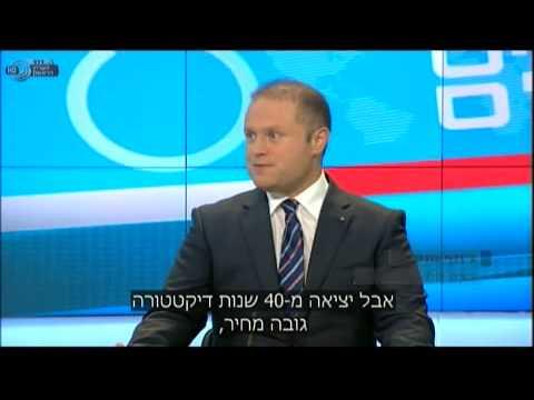Prime Minister Joseph Muscat visits Israel