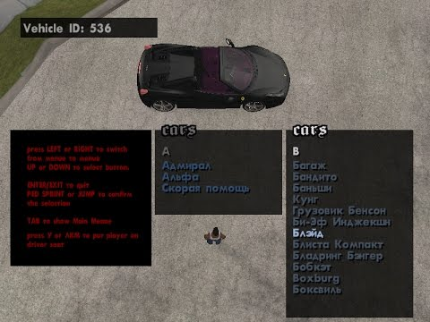 How To Install Car Spawner And Cleo 4 In Gta San Andreas