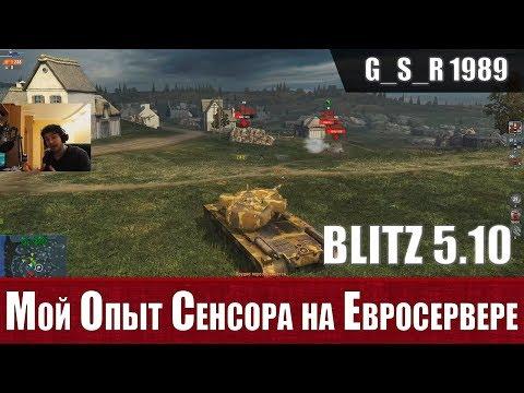 WoT Blitz - Как прокачивать танки и не сливать статистику - World of Tanks Blitz (WoTB)