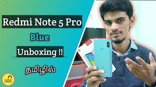 budget mobile 2018 | Redmi Note 5 Pro Review | Redmi Note 5 Pro Unboxing | in Tamil