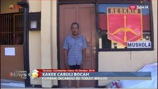 Tidak Tahan Membujang Kakek 70 Tahun Nekat Cabuli 2 Bocah di Toilet Masjid BIP 11 10