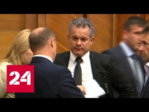 Санду попросила американские власти конфисковать собственность Плахотнюка - Россия 24