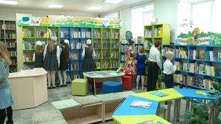 В Бийске после капремонта открылась библиотека семейного чтения (13.12.19г., Бийское телевидение)