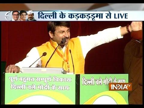 LIVE: BJP Leader Manoj Tiwari Addressing Public Rally in East Delhi - India TV