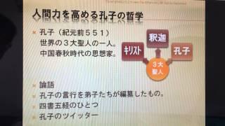 名古屋を拠点に社長運用塾という、勉強会を主宰しています。 戦略と戦術...