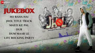 Jhol Full Movie Audio Jukebox | Vik K, Manisha K, Raashul T, Nitin B, Chetan H & Rakesh T