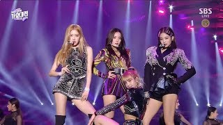 Download lagu BLACKPINK - 'SOLO' + '뚜두뚜두(DDU-DU DDU-DU)' + 'FOREVER YOUNG' in 2018 SBS Gayodaejun