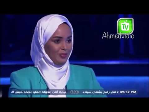 "SOMALI GIRL DID WELL IN THE SHOW "" WHO WANTS TO BE A MILLIONAIR"" ARABIC VERSION."