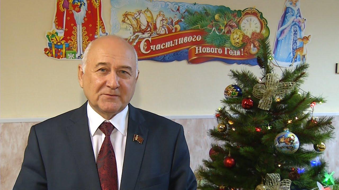 Поздравления с новым годом председателя сельсовета