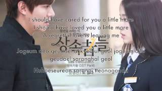 MOON MYUNG JIN   Crying Again         The Heirs OST  English Romanized s