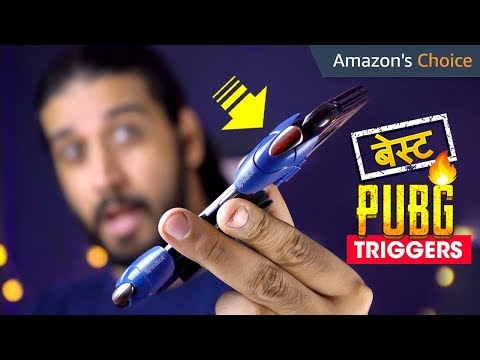 Amazon Choice PUBG Mobile Trigger - BEST PUBG MOBILE TRIGGERS! 😍🔥 (Hindi)