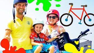 Карточки Домана, из чего состоит велосипед? обучение малышей чтению 0+