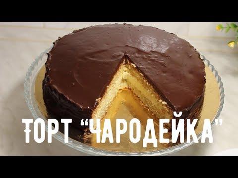 """Тортик """"Чародейка"""" проще"""