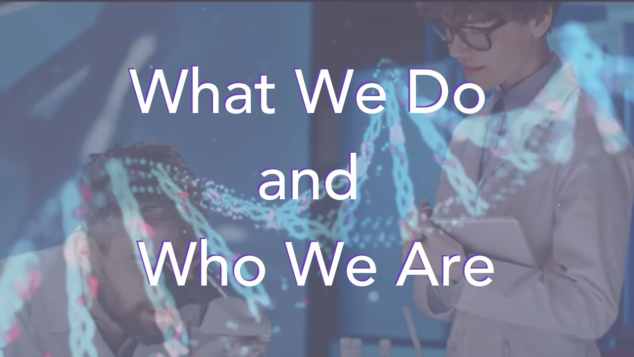 AIP: What We Do and Who We Are