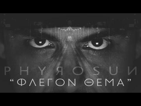 02. Phyrosun - Καλώς ήρθες στην Αθήνα