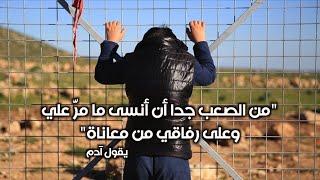 هكذا درب داعش طفلا أيزيديا على القتل.. تعرف على قصة آدم