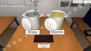 видео Цементация стали