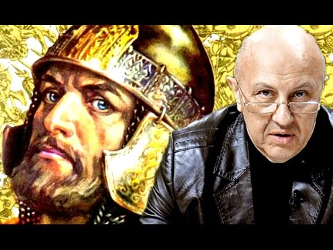 Картинки по запросу Почему проордынский князь великий и святой. Андрей Фурсов.