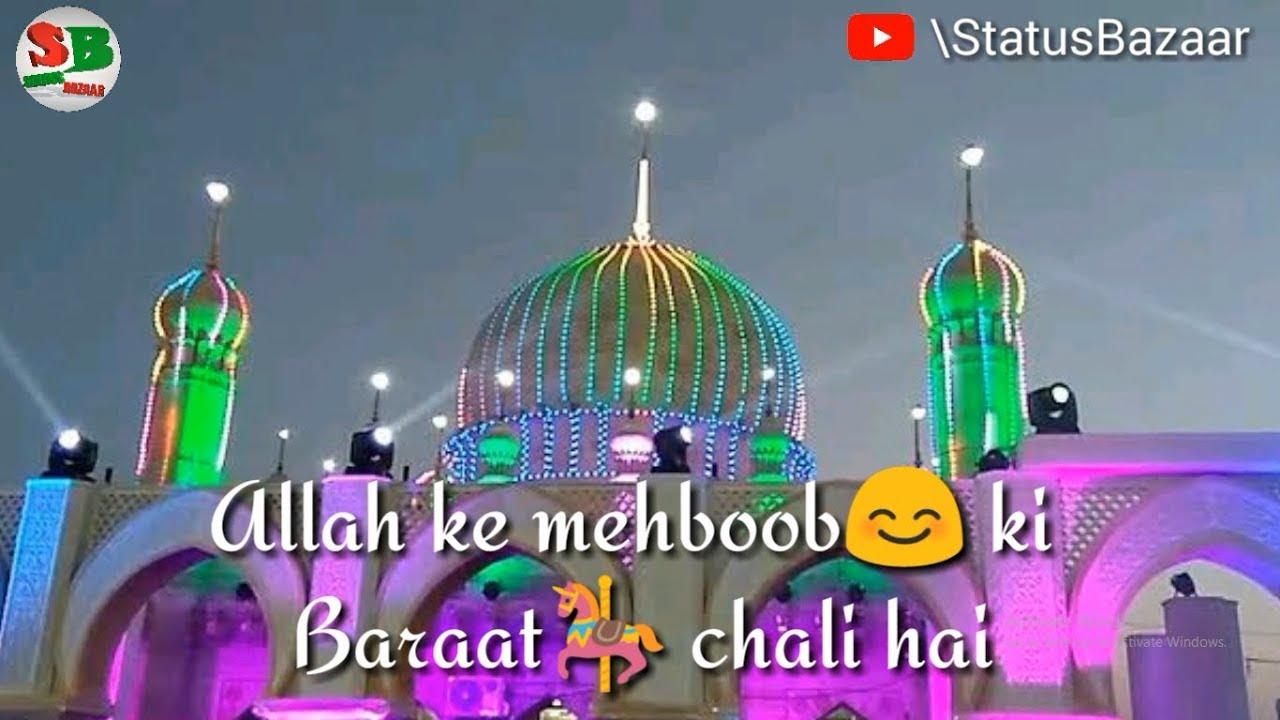 New whatsapp status | Taj ka Sandal | Annual Urs of Hajrat Baba Tajuddin  Nagpur 2018