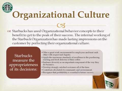 starbucks organizational culture essay 英国威尔士硕士文献综述:research of starbucks' corporate strategy and corporate culture,英国威尔士硕士文献综述:research of starbucks' corporate.