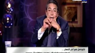 """شاهد.. تعليق«محمود سعد» على أزمة الصور الفاضحة لـ""""خالد يوسف"""""""