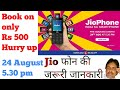 Book jio only Rs 500 Hurry up