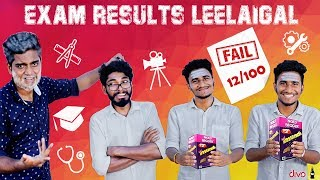 Exam Results Leelaigal | Laughing Soda