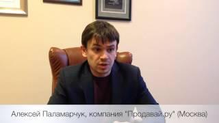 Секрет процветания бизнеса от Лантоники, отзыв №10(, 2014-03-11T17:21:57.000Z)